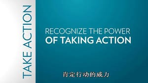 irecognize the power of taking action mages (4)